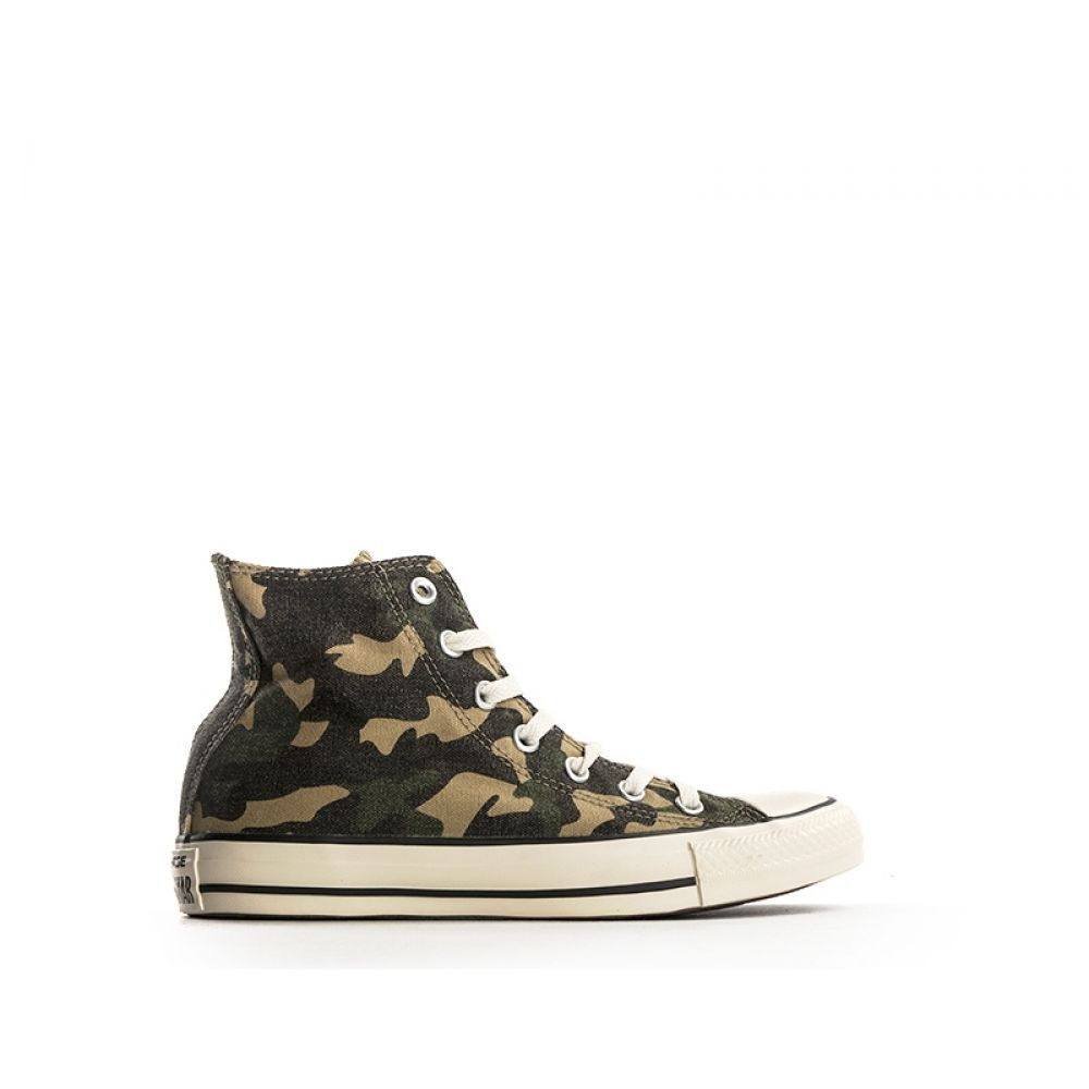 2converse camouflage donna